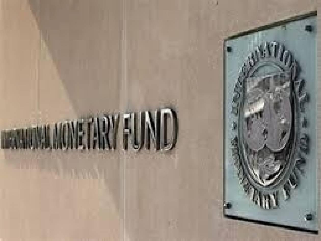 Συμφωνία με το ΔΝΤ έκλεισε η Ρουμανία