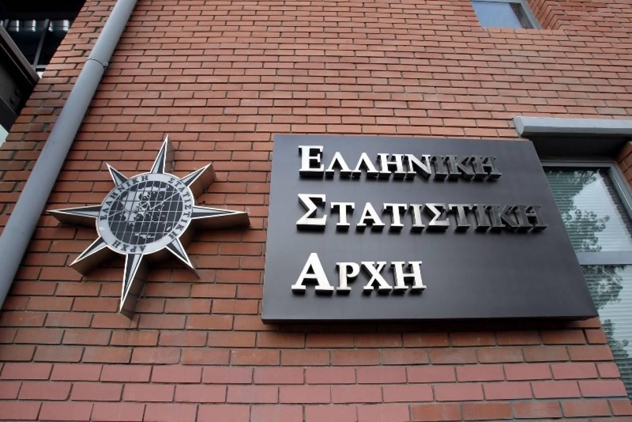 Παρέμβαση των Δικηγορικών Συλλόγων Ελλάδος για το σκάνδαλο της ΕΛΣΤΑΤ