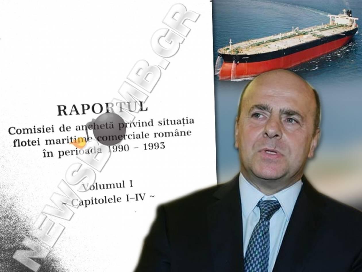 Ανοίγει ο φάκελος Αλαφούζου στη Ρουμανία;