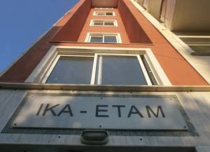 Στις 23 Σεπτεμβρίου η πληρωμή παροχών από το ΙΚΑ- ΕΤΑΜ