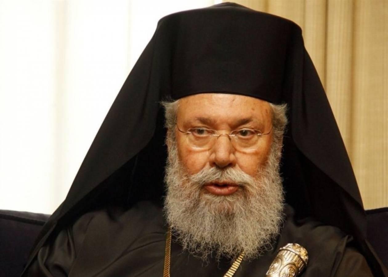 Αρχιεπίσκοπος Κύπρου: Να διωχθούν οι «παρεισακτοι» αλλοδαποί