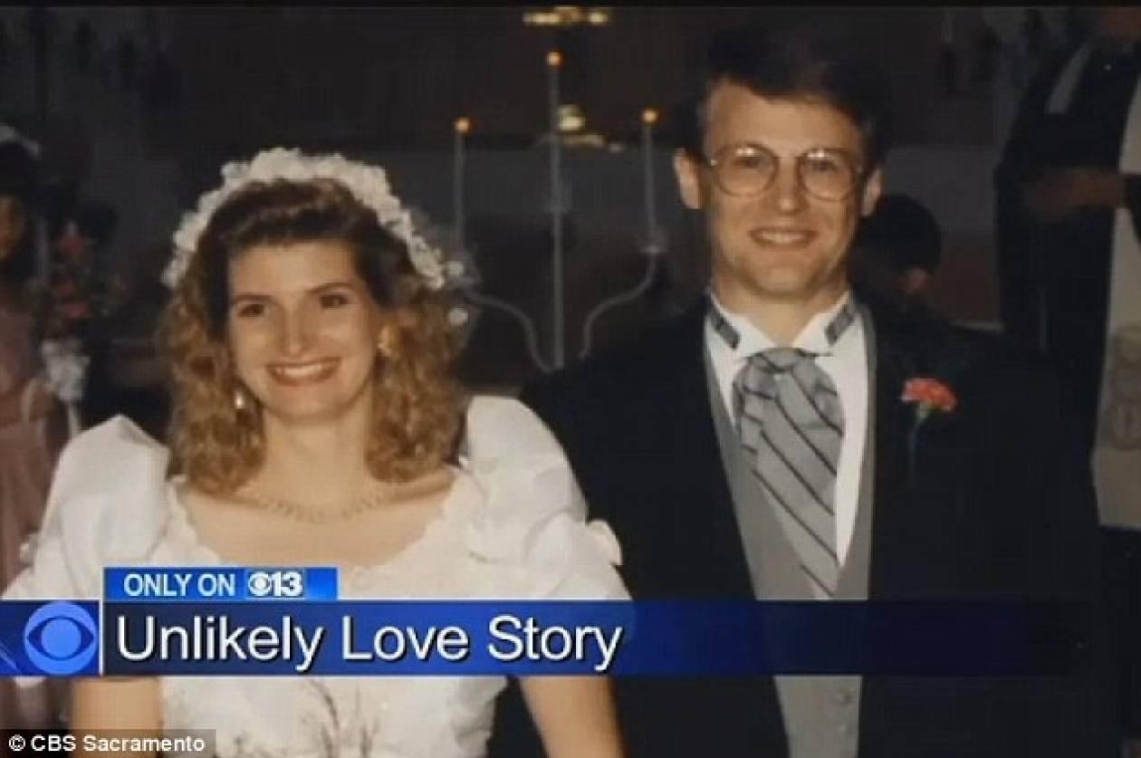 Απίστευτο: Παντρεμένο ζευγάρι ανακάλυψε μετά από 20 χρόνια ότι...