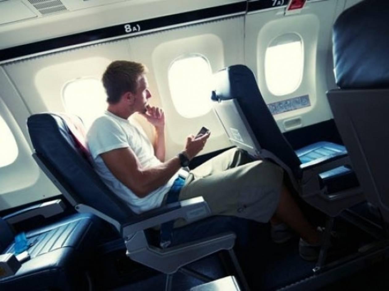 Αποτέλεσμα εικόνας για θέση στο αεροπλάνο