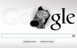 Φρίντριχ Νίτσε: 169 χρόνια από την γέννηση του - Doodle της Google