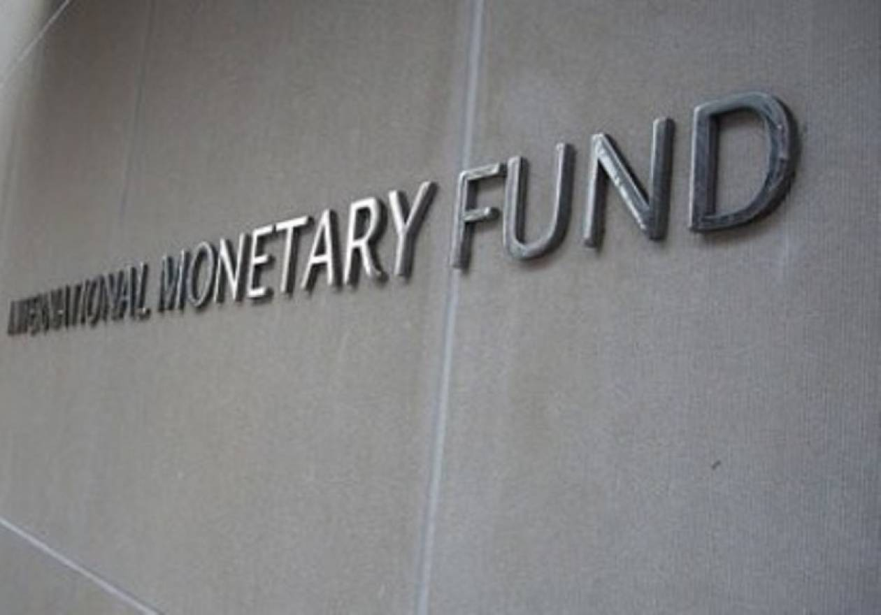 Στο «μικροσκόπιο» του ΔΝΤ τα οικονομικά της Σλοβενίας