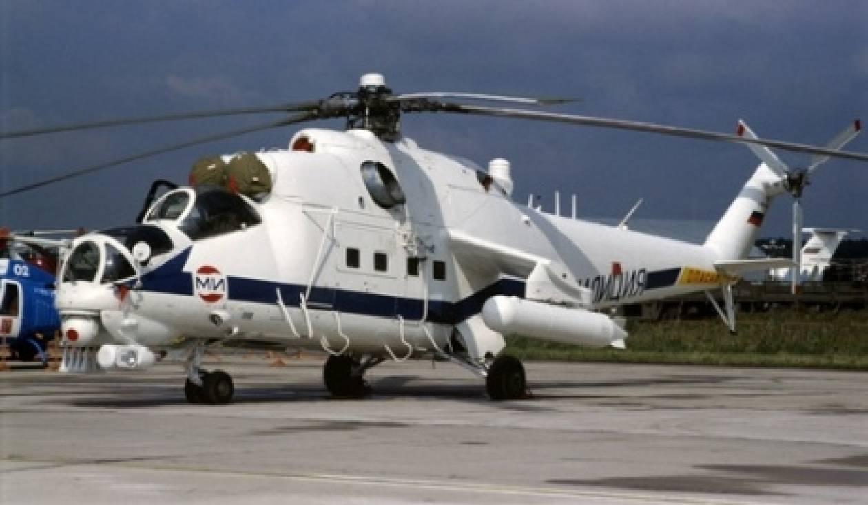 Ρωσία: Θα προμηθεύσει ελικόπτερα Mi-35 τη Βραζιλία