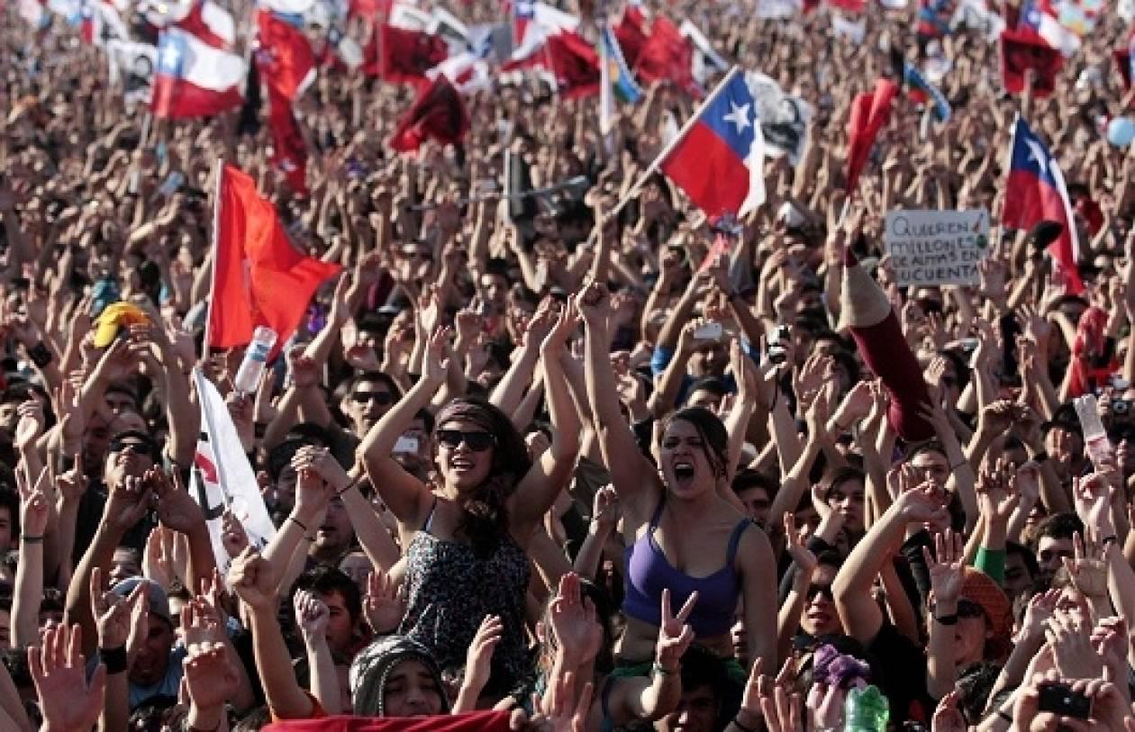 Χιλή: Διαδήλωση στο Σαντιάγκο με αίτημα τη δωρεάν παιδεία