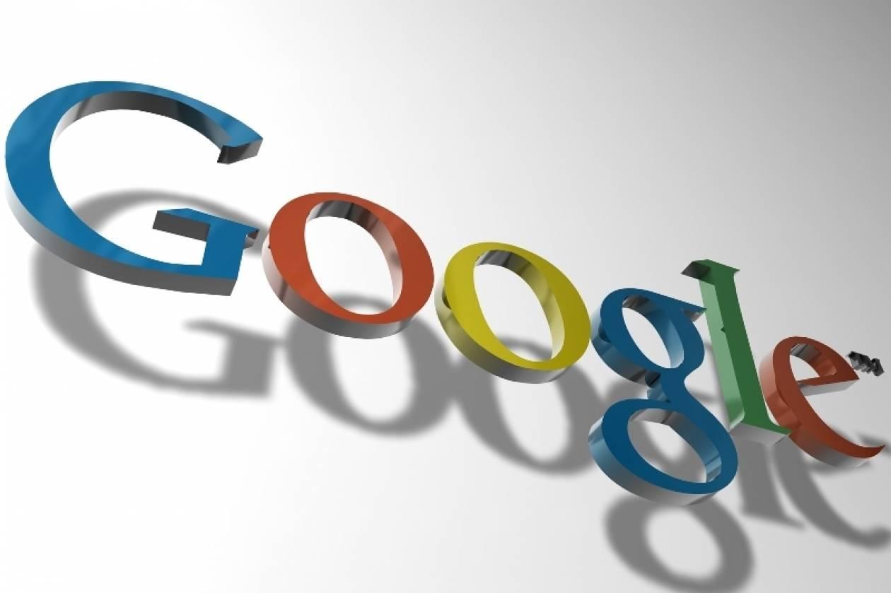 Νέα κέρδη κατέγραψε στο τρίτο τρίμηνο του έτους η Google