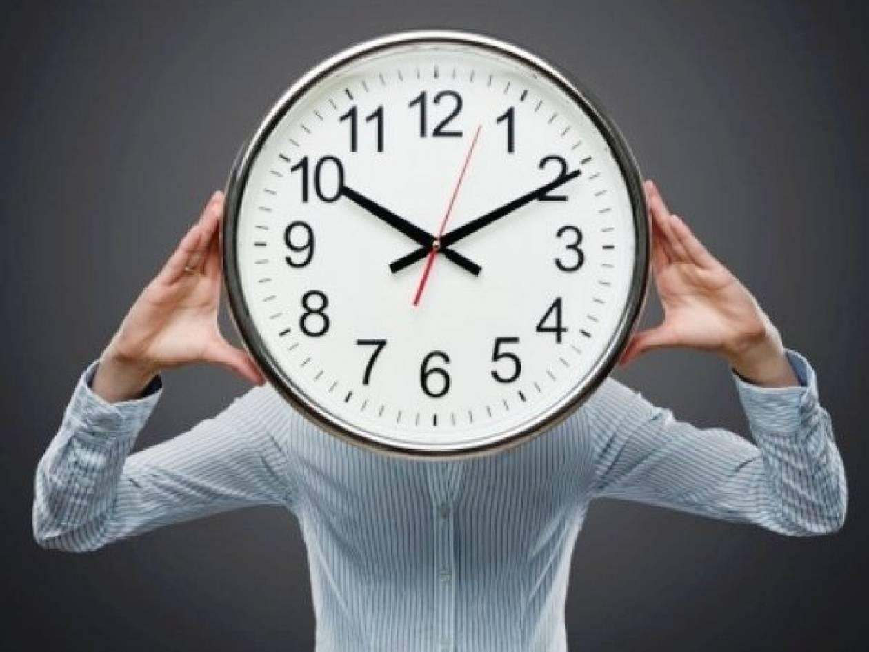 Ποια είναι η καλύτερη ώρα για να στείλετε το βιογραφικό σας