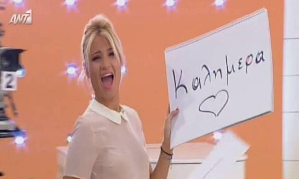 Η «άφωνη» η Σκορδά, ο ευτυχισμένος Λιάγκας και η συνεννόηση με...