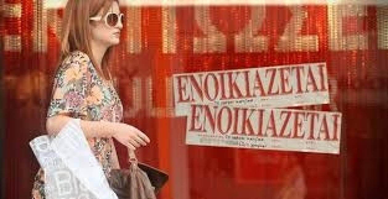 Μειώνονται και με νόμο τα ενοίκια στην Κύπρο
