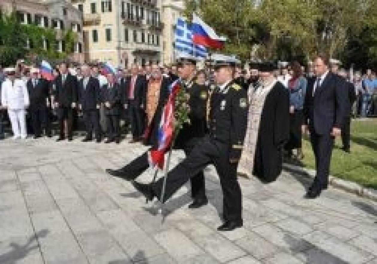 Ολοκληρώθηκε η «Ρωσική εβδομάδα στα Ιόνια νησιά»