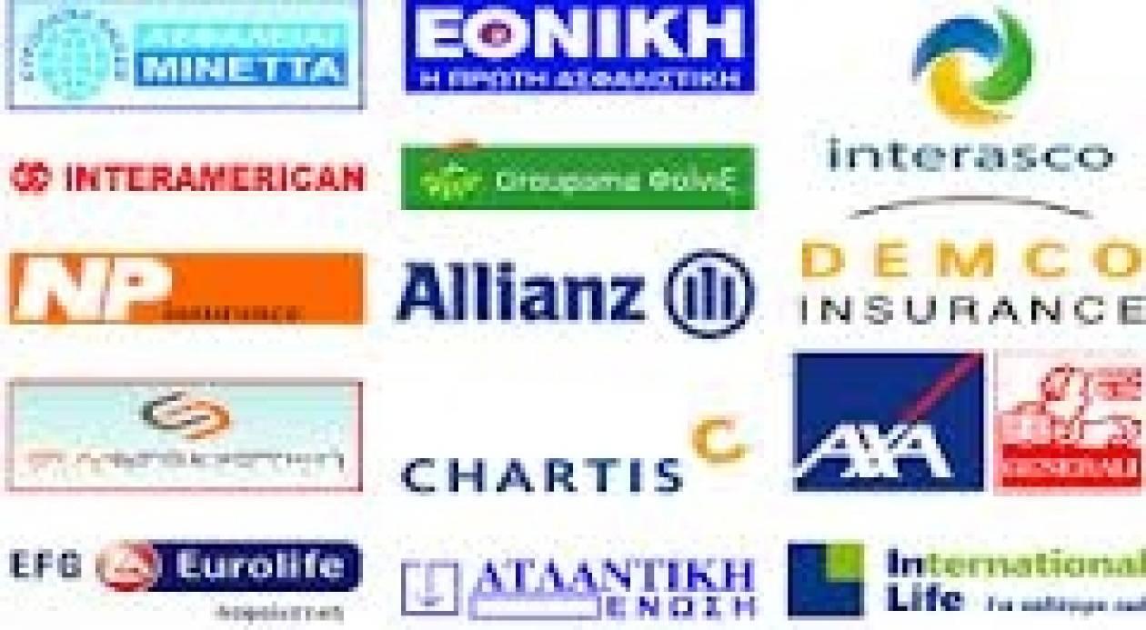 Ζημίες 611 εκατ. ευρώ για τις ασφαλιστικές εταιρείες το 2012