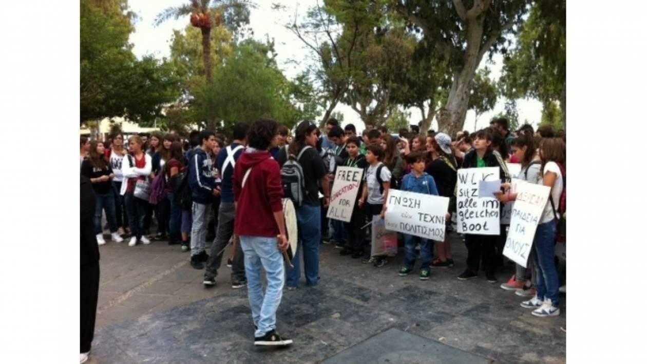 Πανεκπαιδευτικό συλλαλητήριο στο Ηράκλειο