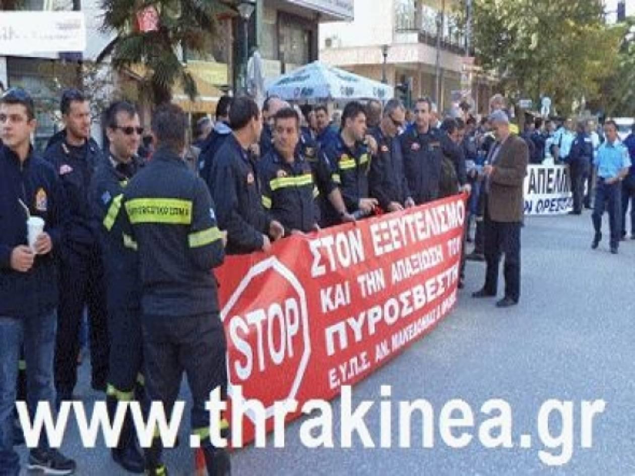 Συγκέντρωση ένστολων στην Αλεξανδρούπολη
