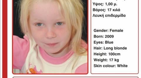 Στο «Χαμόγελο του Παιδιού» προσωρινά η 4χρονη. Αφίσα για την υπόθεση του  τετράχρονου ξανθού κοριτσιού που βρέθηκε σε οικισμό Ρομά στα Φάρσαλα ... 35c87958c72