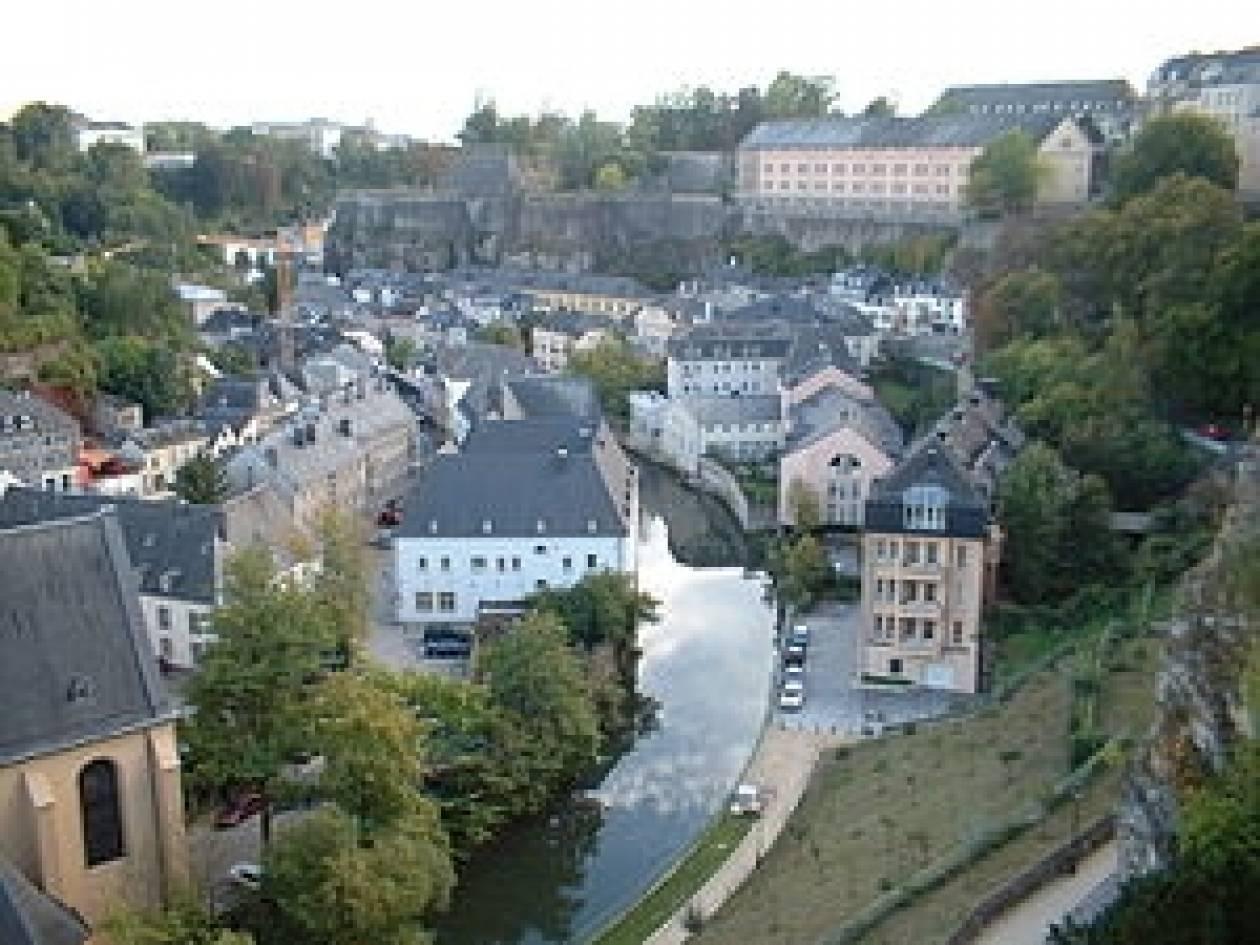 Εκλογές αύριο στο Λουξεμβούργο