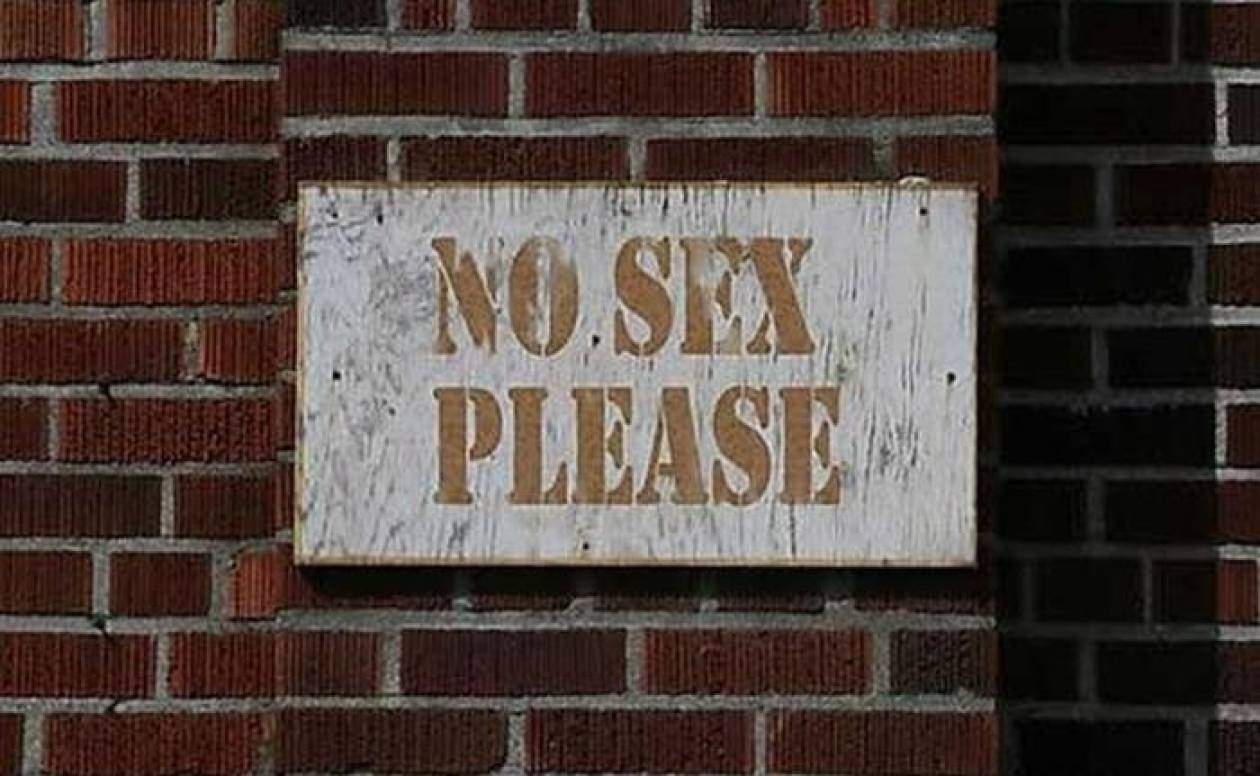 Τα πράγματα που προτιμάμε αντί του σεξ