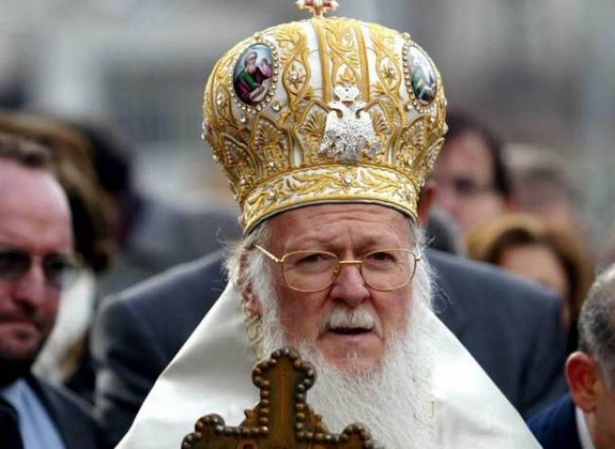 Στην Θεσσαλονίκη ο Οικουμενικός Πατριάρχης