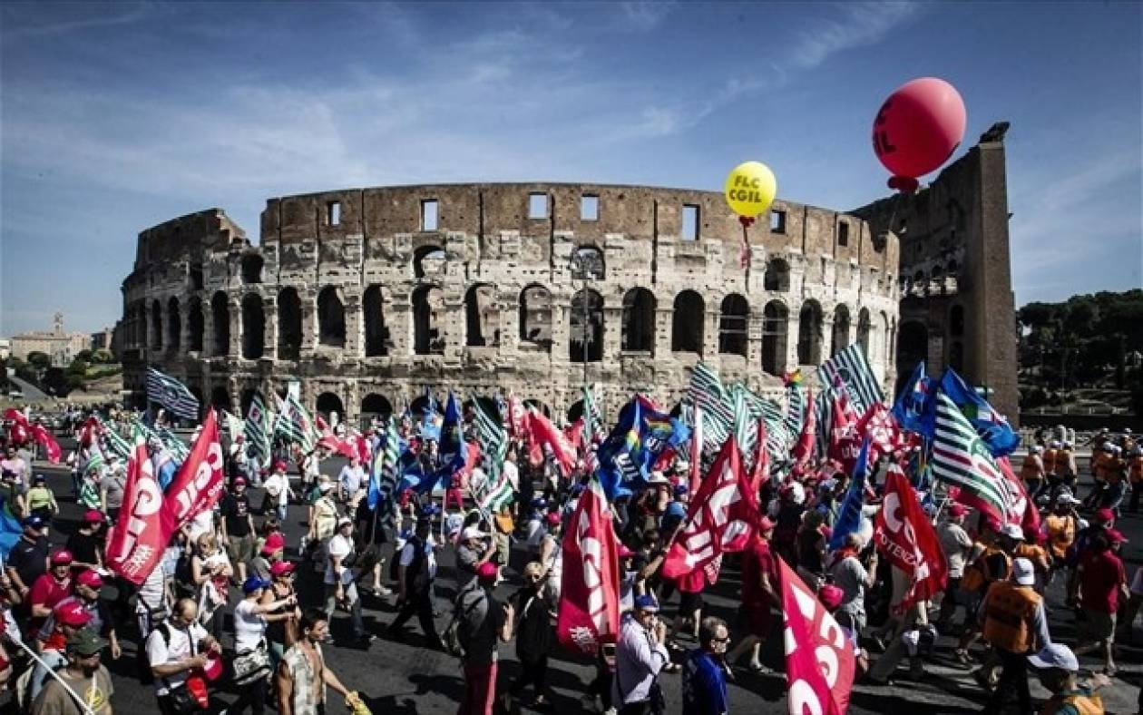 Ένταση στη διαδήλωση κατά της λιτότητας στην Ρώμη