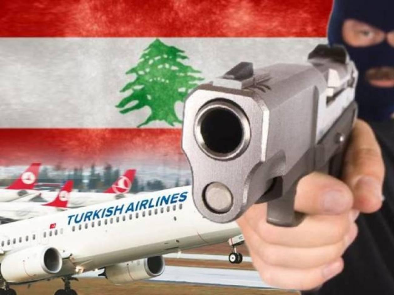Ελεύθεροι οι δύο Τούρκοι πιλότοι που είχαν απαχθεί στον Λίβανο