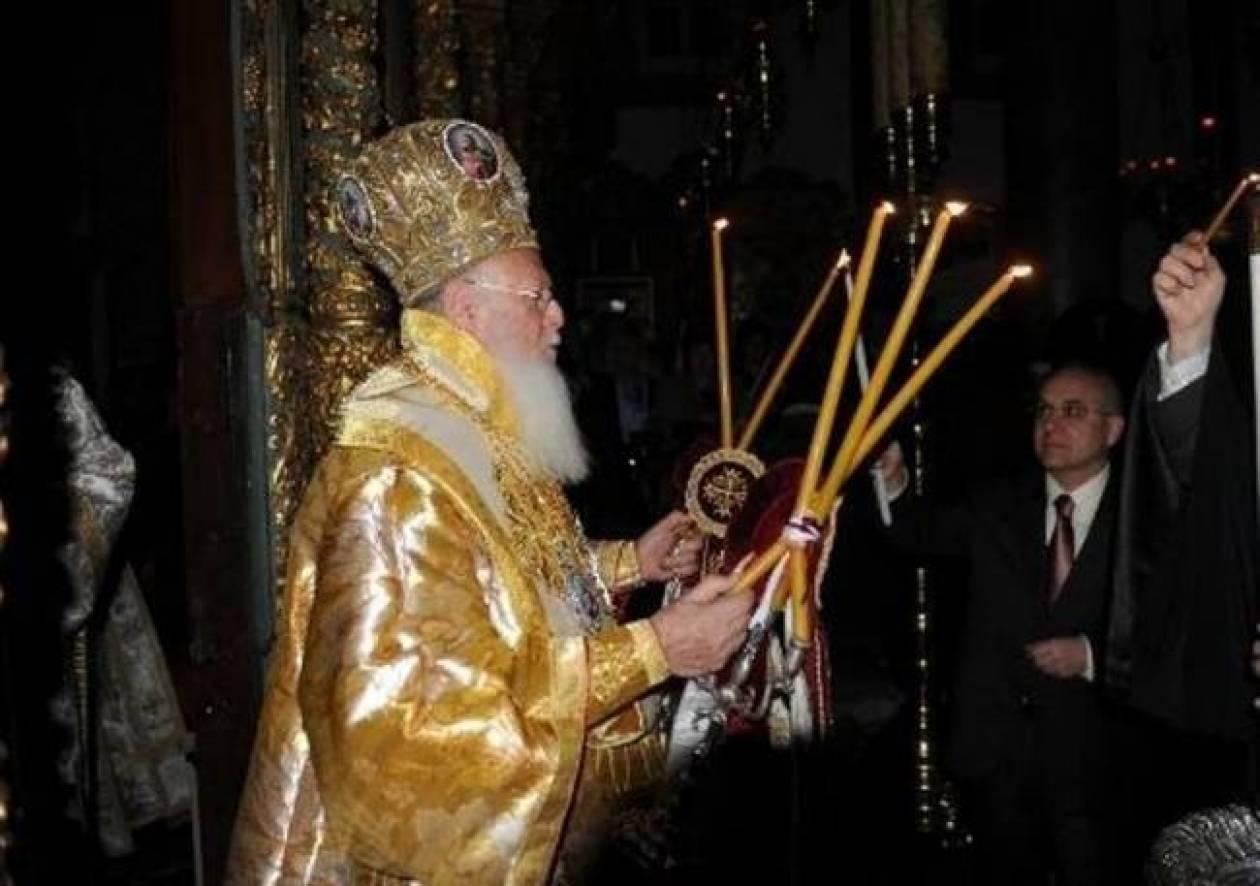Το μήνυμα του Οικουμενικού Πατριάρχη στους Έλληνες για την κρίση