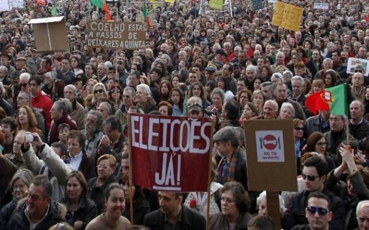 Πορτογαλία: Χιλιάδες κόσμου στους δρόμους κατά του νέου προϋπολογισμού