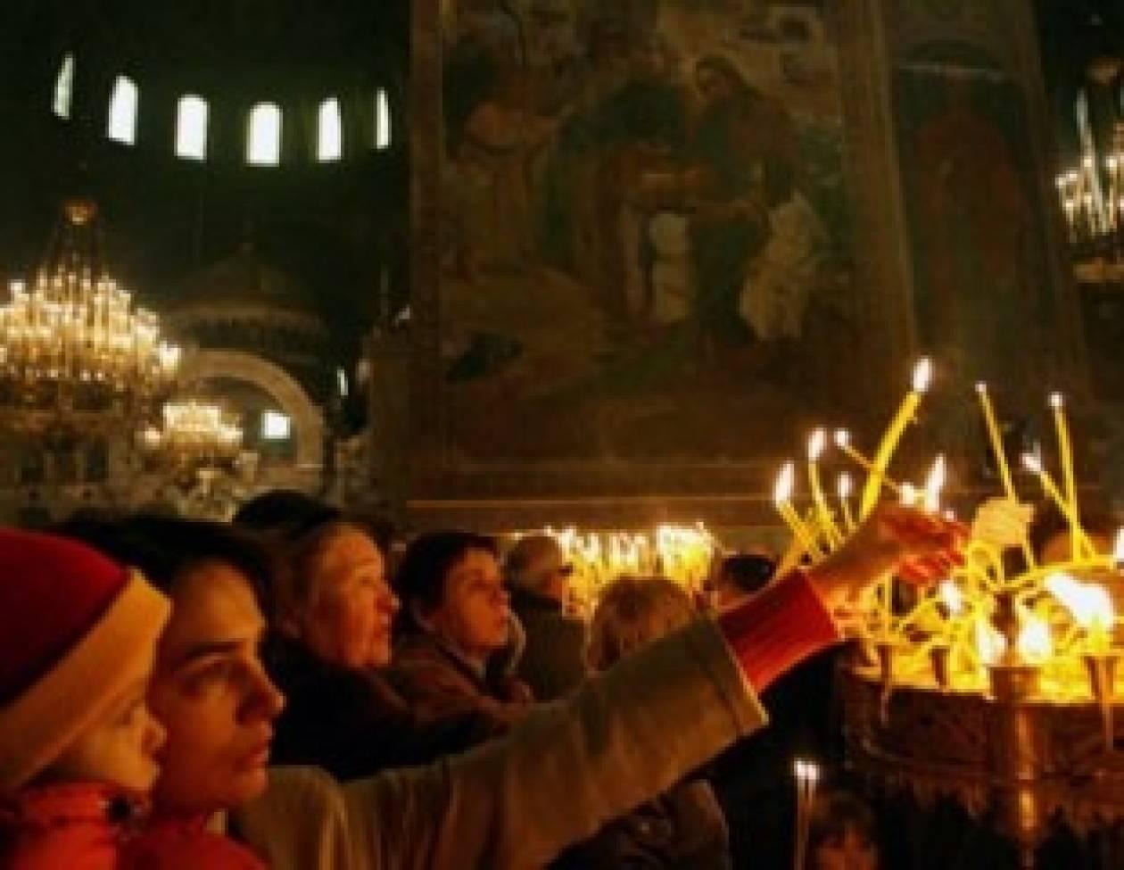 Κοινωνικό Κέντρο Προστασίας Χριστιανών στη Ρωσία