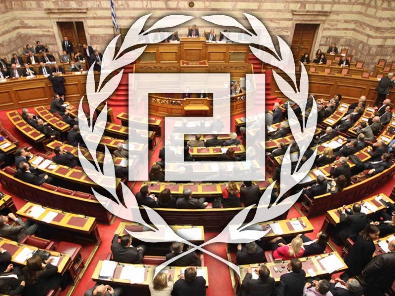 Την Τρίτη η απόφαση για αναστολή χρηματοδότησης της ΧΑ