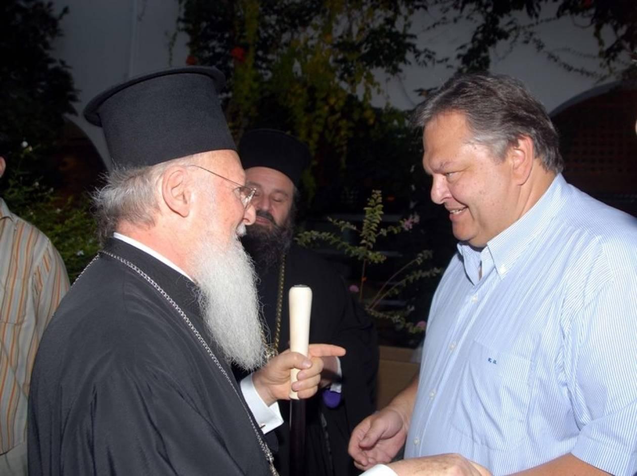 Συνάντηση Βενιζέλου με τον Οικουμενικό Πατριάρχη Βαρθολομαίο