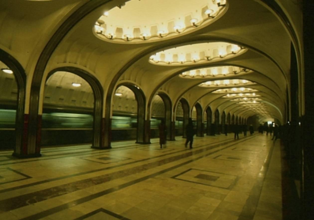 Μόσχα: Οδηγός μετρό βρήκε τραγικό θάνατο στις ράγες