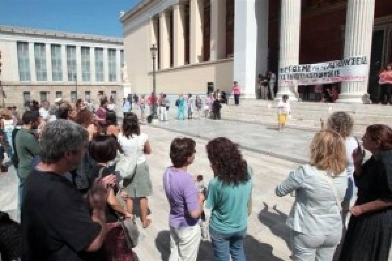 Νέα πενθήμερη απεργία από τους διοικητικούς υπαλλήλους των ΑΕΙ