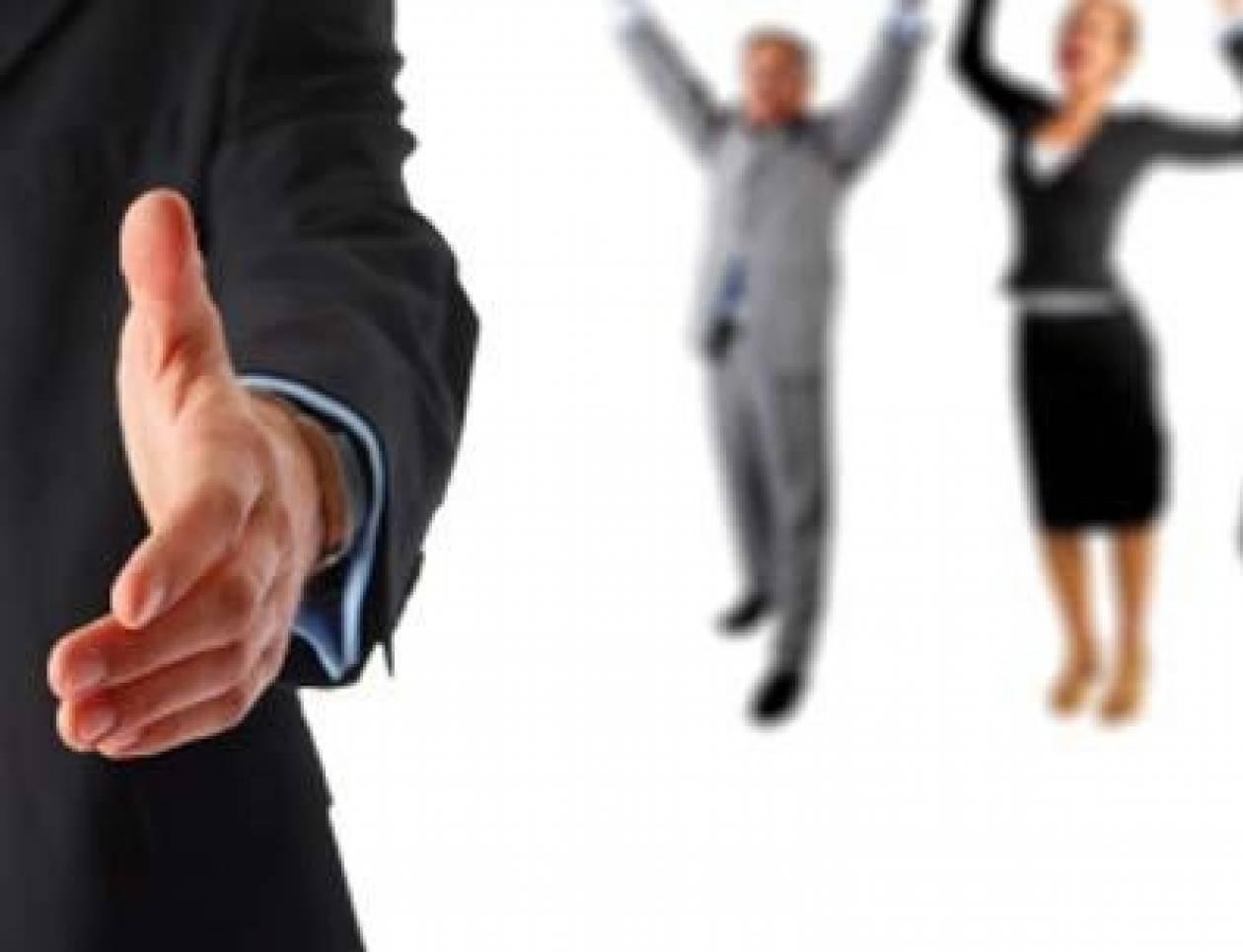 Δήμος Διδυμοτείχου: 14 θέσεις εργασίας