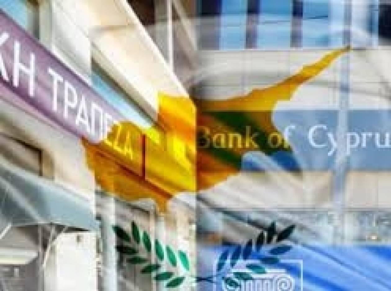 Κύπρος: Τελειώνουν την άνοιξη τα περιοριστικά μέτρα στις συναλλαγές