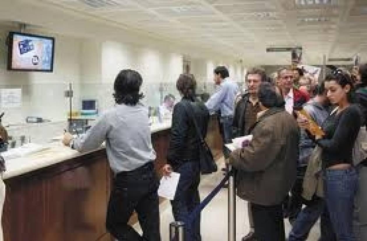 Συνήγορος του Πολίτη: Να μπει όριο στις κατασχέσεις ενοικίων
