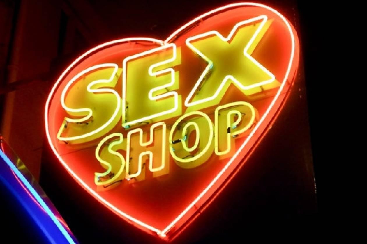 Διαδικτυακό sex shop κατάλληλο για μουσουλμάνους