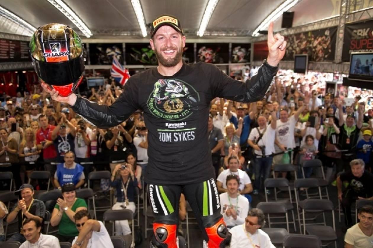 O Tom Sykes παγκόσμιος πρωταθλητής του Superbike για την Kawasaki