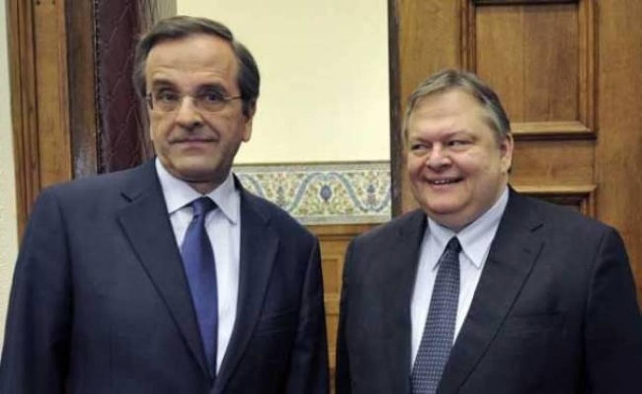 Σαμαράς και Βενιζέλος συναντώνται ενόψει τρόικας