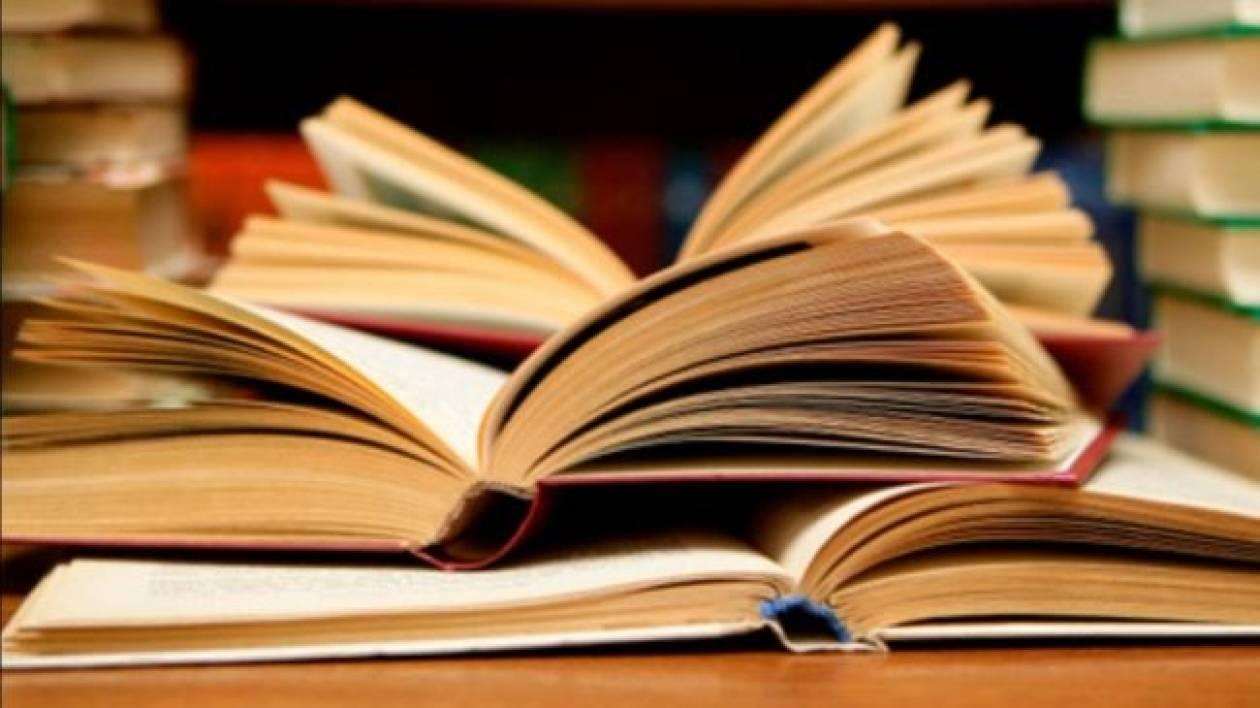 Ιράν:Επανεξετάζουν λογοκριμένα βιβλία
