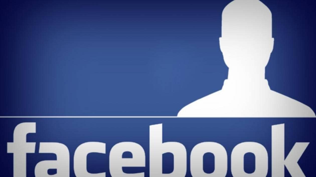 Το Facebook θα επιτρέψει και πάλι τις «μακάβριες» φωτογραφίες