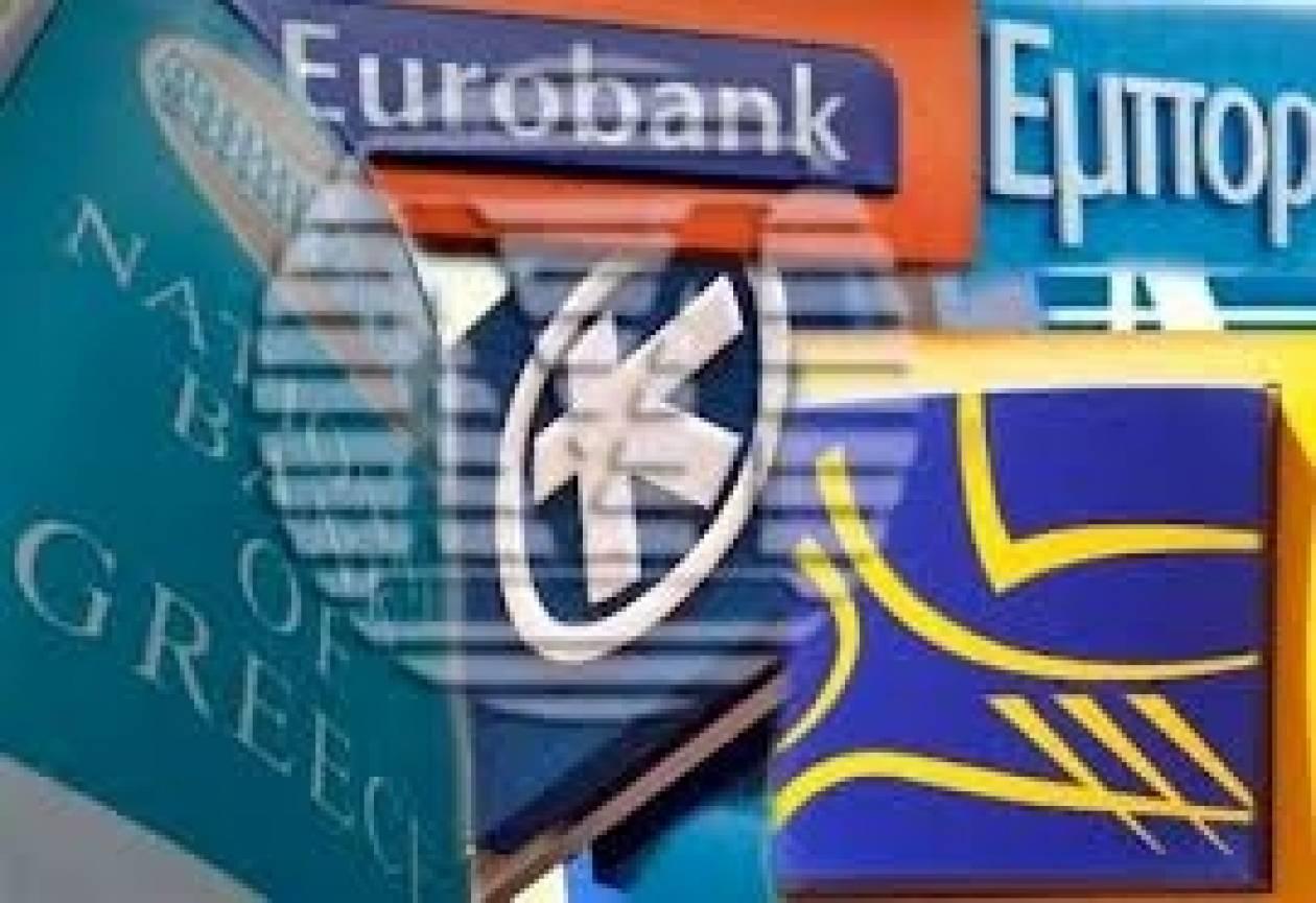 Αγοραστική φρενίτιδα για τις μετοχές των τραπεζών