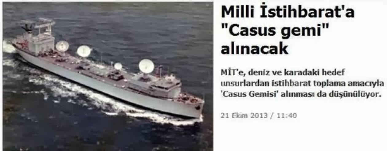 Τουρκία: «Πλοίο κατάσκοπος» των MIT