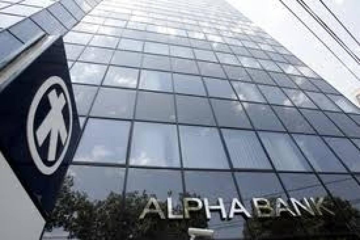 Το ράλι των warrants ευνοεί την Alpha Bank