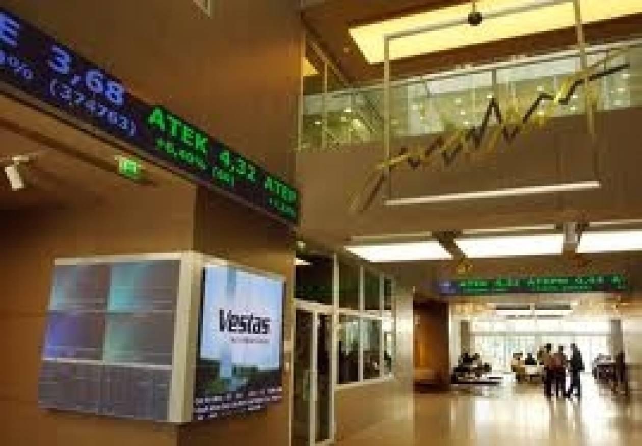 Χρηματιστήριο: Πτωτικές τάσεις στην αγορά