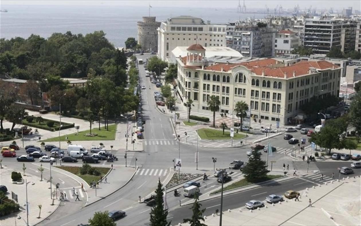 Η 26η Οκτωβρίου ημέρα υποχρεωτικής αργίας στη Θεσσαλονίκη