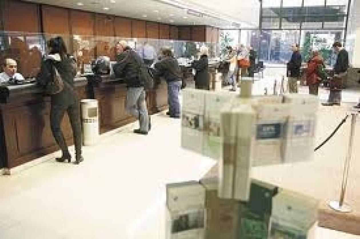 Τράπεζες: Αύξηση στα δάνεια προς επιχειρήσεις και νοικοκυριά