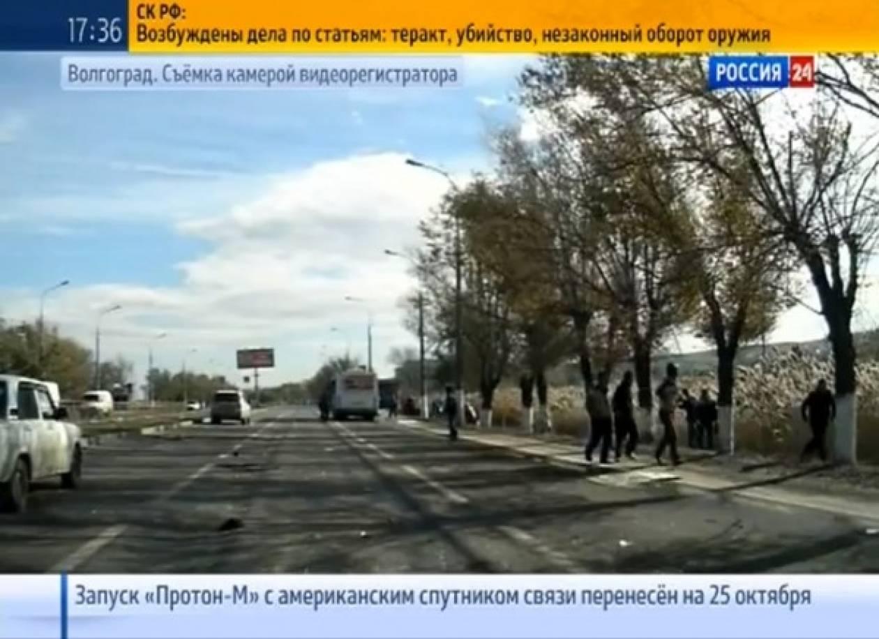 Συγκλονιστικό βίντεο: Η ανατίναξη της «μαύρης χήρας» στη Ρωσία