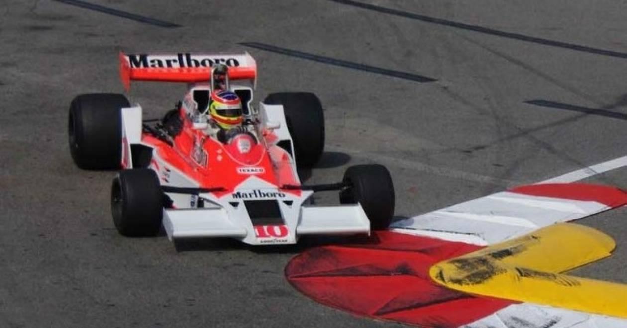 Πωλείται η McLaren του James Hunt