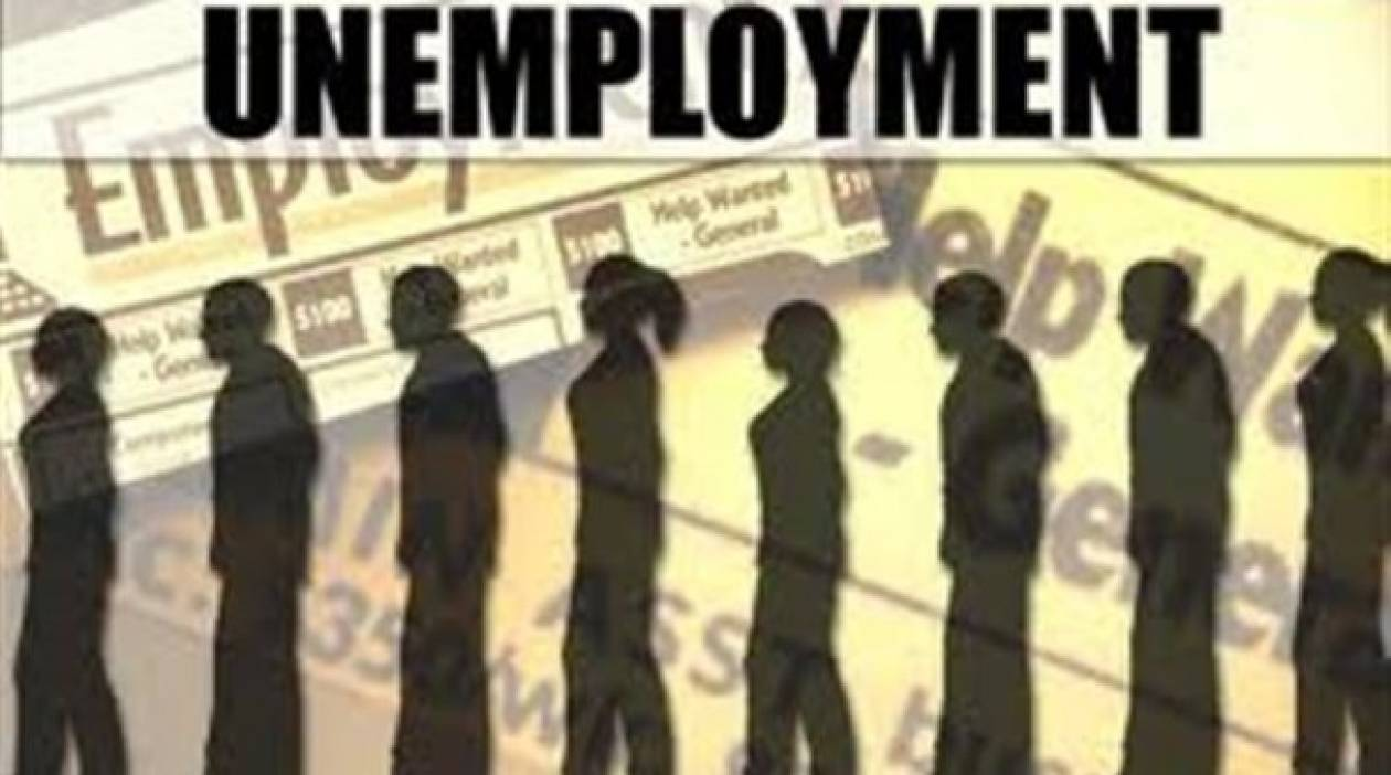 Alpha Bank:Χάθηκαν περίπου 1 εκατ. θέσεις εργασίας μέσα σε 4 χρόνια!