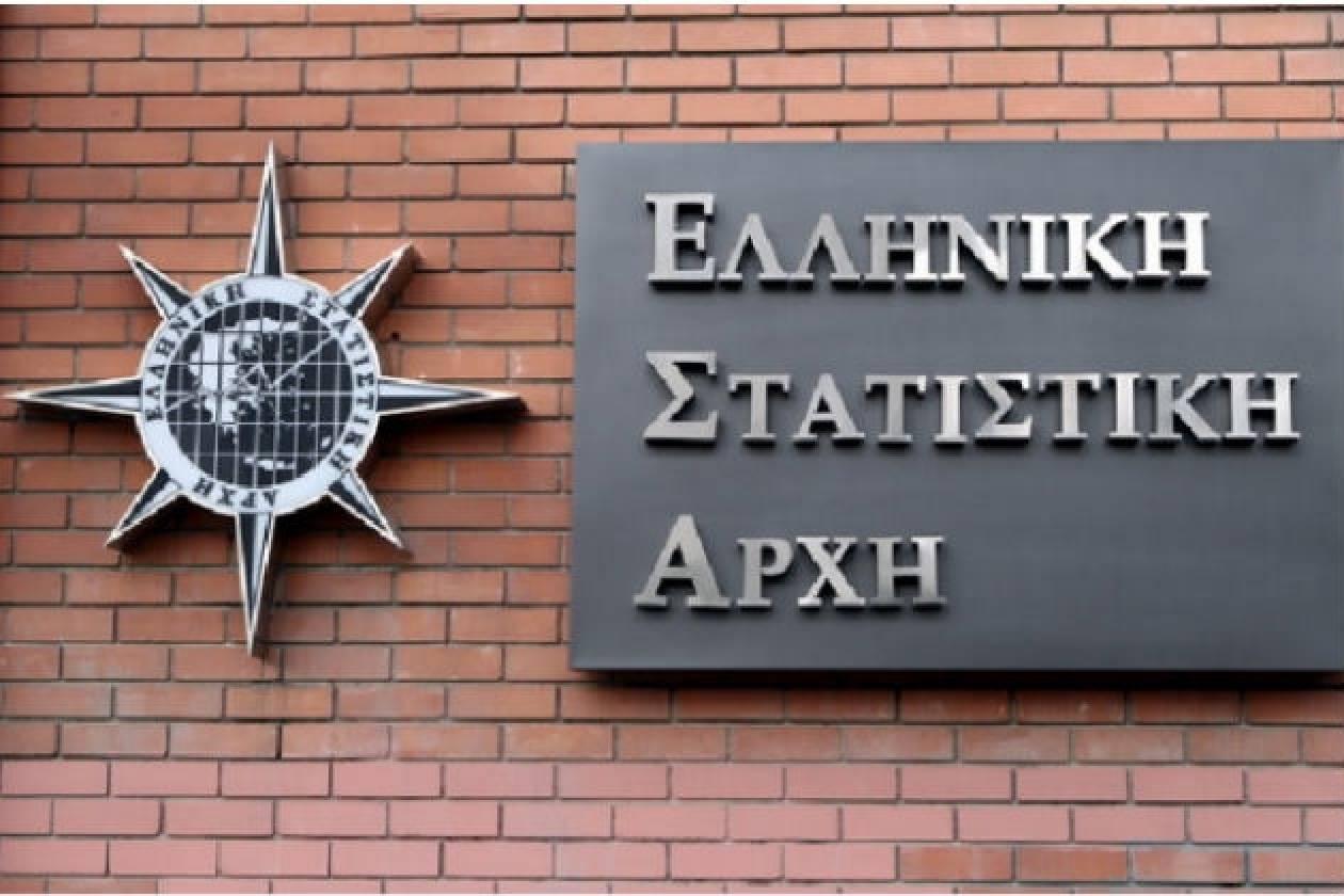 ΕΛΣΤΑΤ: Για 7η συνεχή φορά δεν υπήρξαν «αστερίσκοι» από τη Eurostat